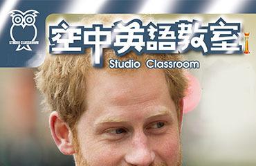 【中级】空中英语教室 Studio Classroom